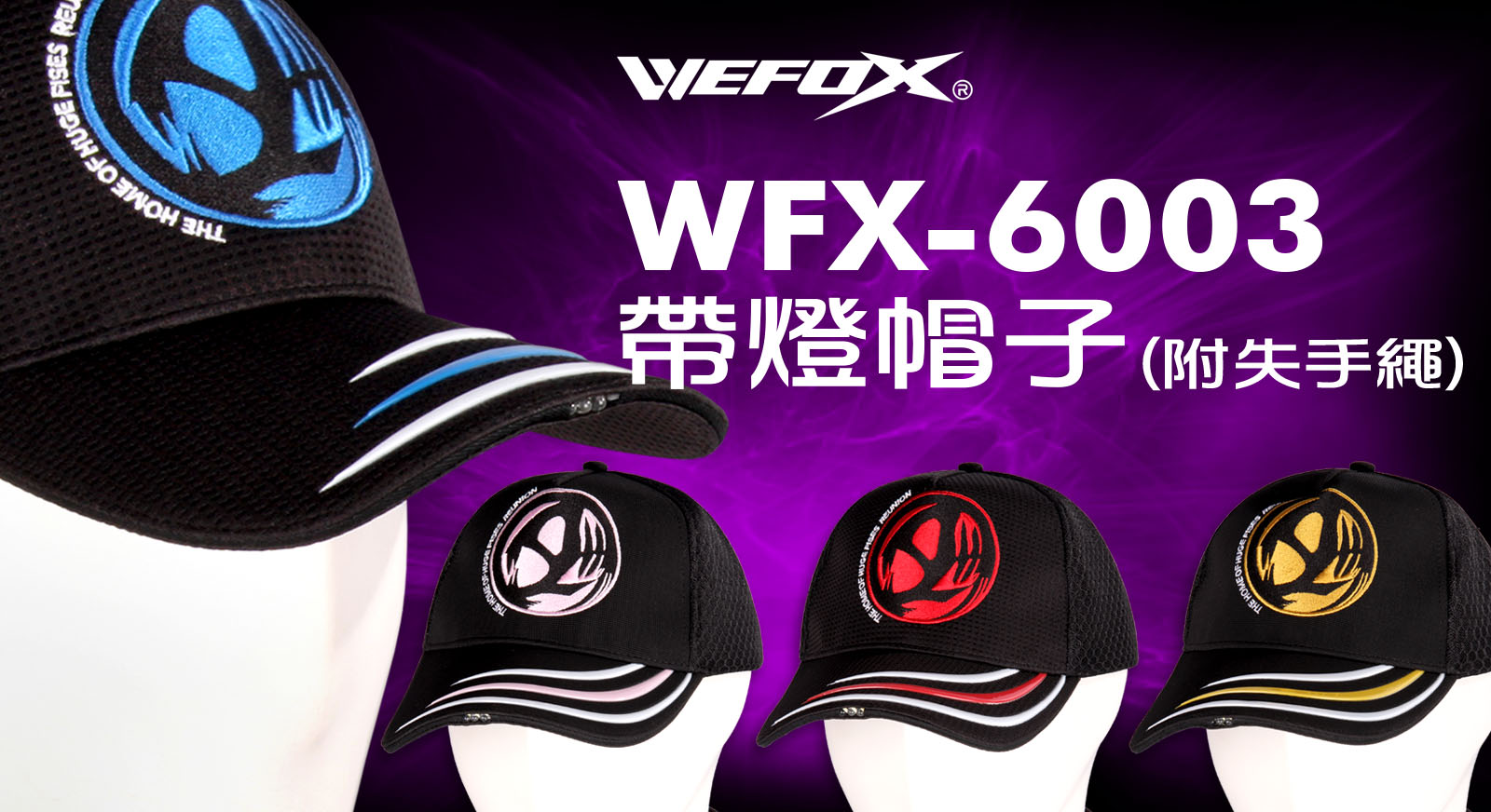 WEFOX WFX-6003 FISHING CAP WITH LED